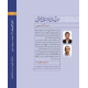 کتاب نحو کاربردی (2)