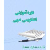 دوره انشانویسی عربی